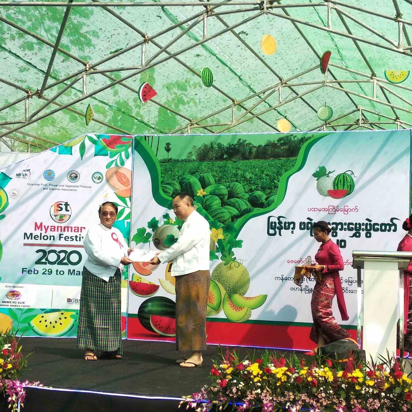 1st Myanmar Melon Festival 2020 (Photo 1)