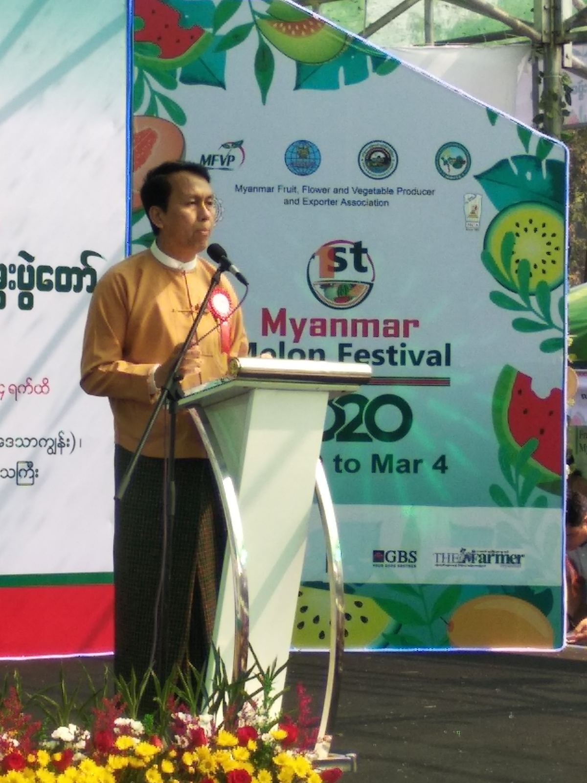 1st Myanmar Melon Festival 2020 (Photo 4)