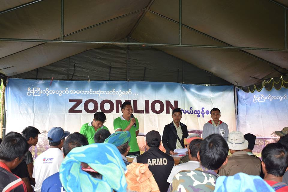 Zoomlion Products Demonstration (Photo 4)