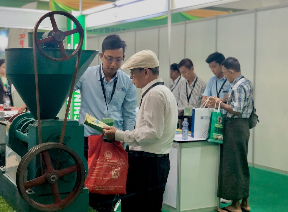 China Brand Show Expo 2019 (Photo 8)