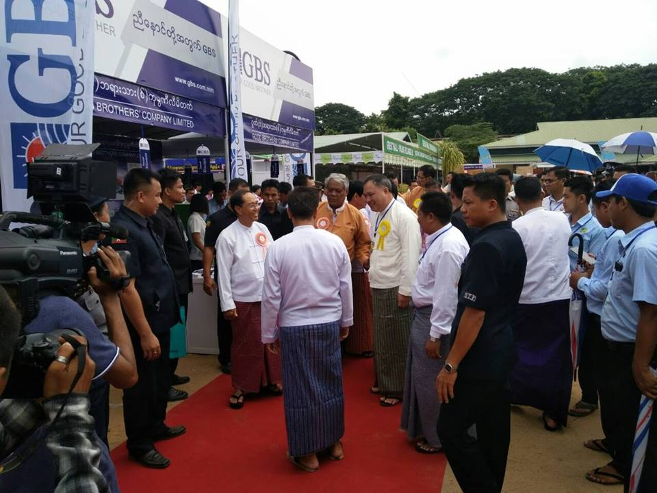 MSMEs Product Exibition and Competition (Monywa) (Photo 2)