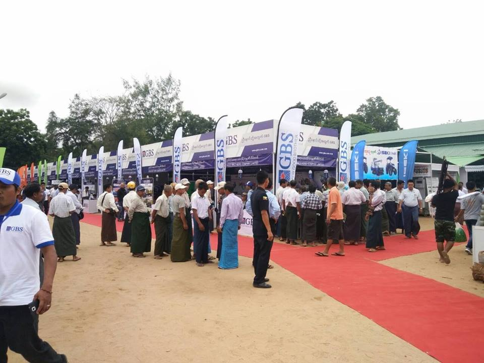 MSMEs Product Exibition and Competition (Monywa) (Photo 3)