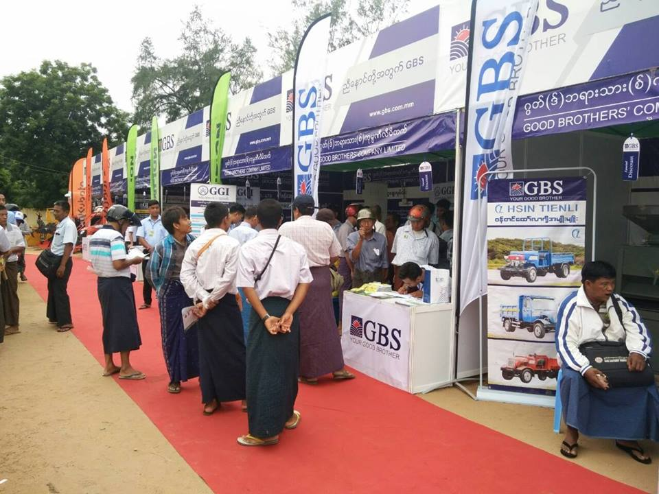 MSMEs Product Exibition and Competition (Monywa) (Photo 4)