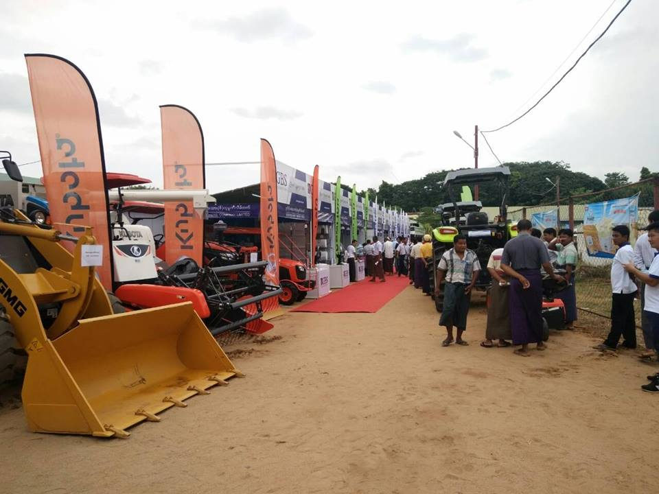 MSMEs Product Exibition and Competition (Monywa) (Photo 5)