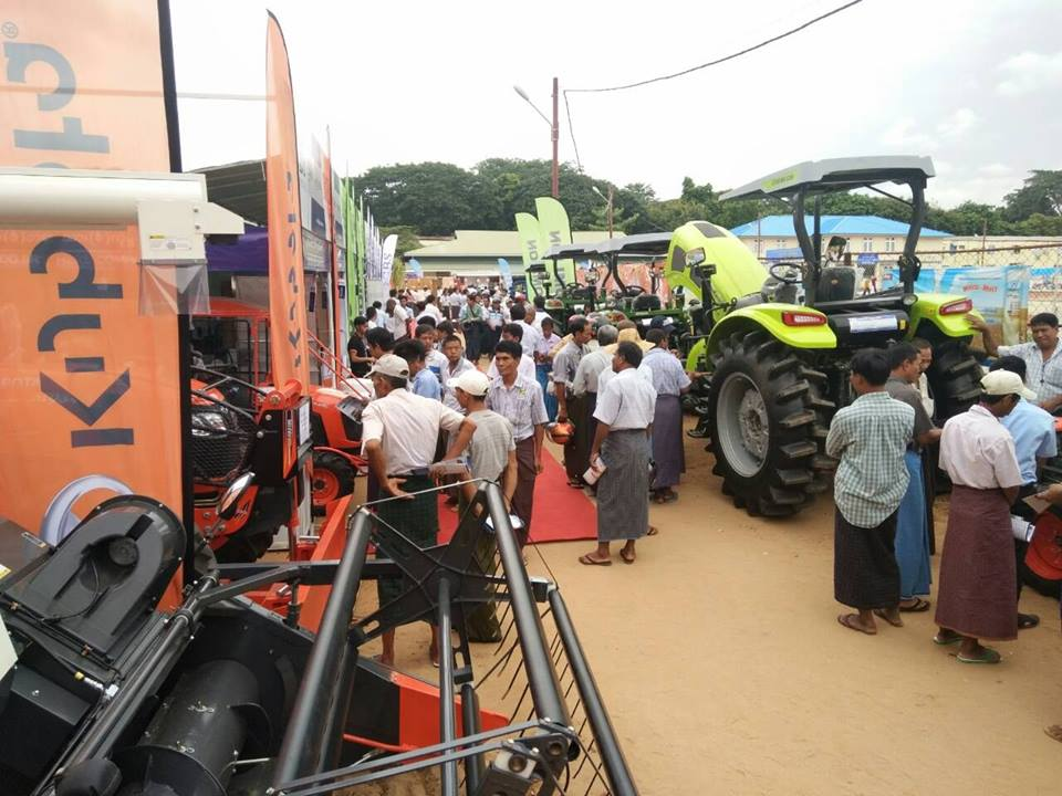 MSMEs Product Exibition and Competition (Monywa) (Photo 6)