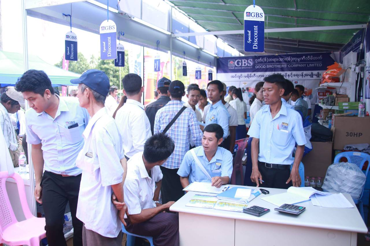 MSMEs Product Exibition and Competition (Bago) (Photo 5)