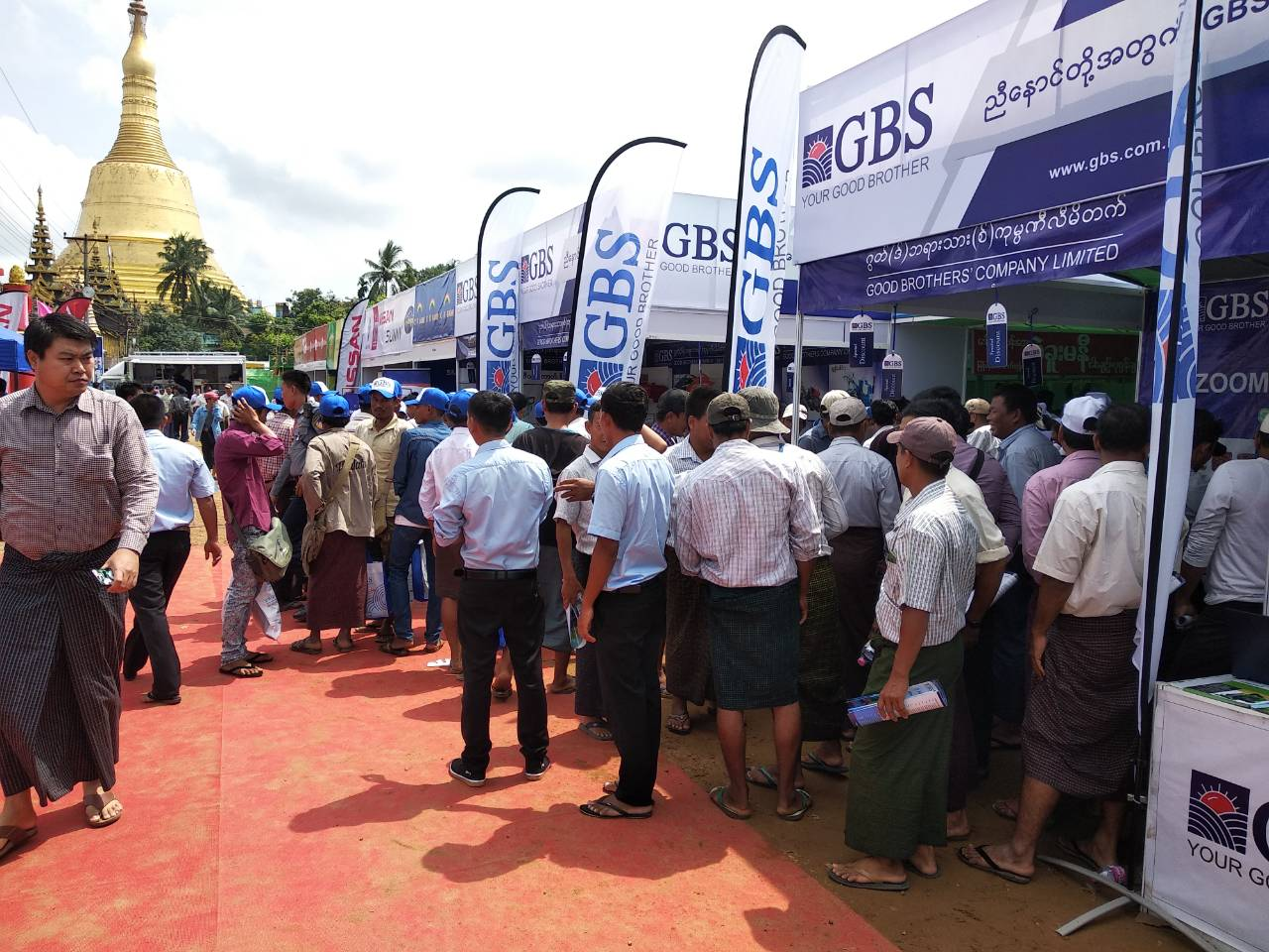 MSMEs Product Exibition and Competition (Bago) (Photo 9)