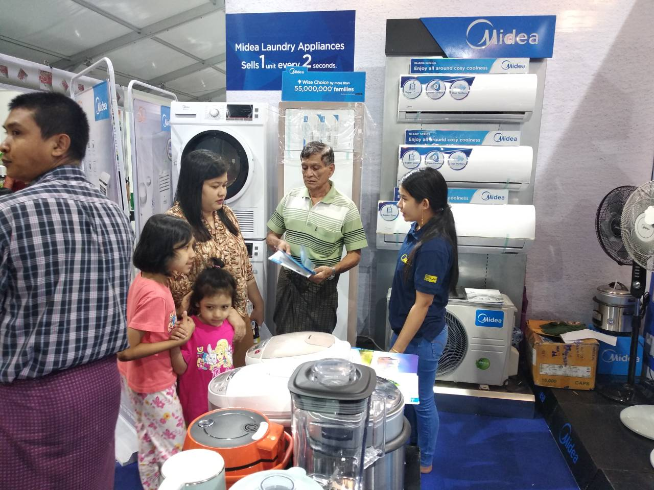 MSMEs Product Exibition and Competition (Yangon) (Photo 10)