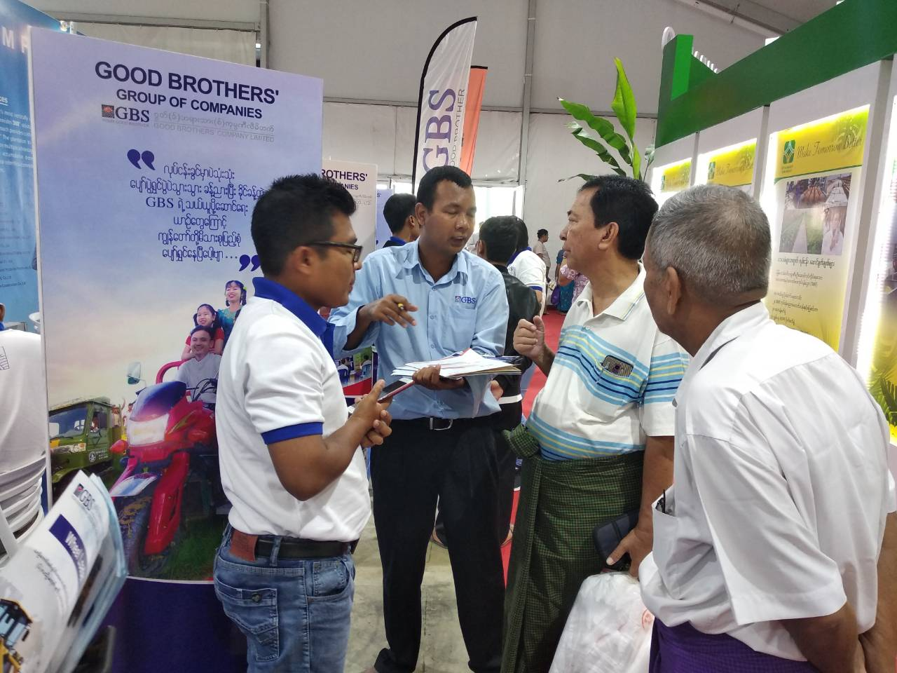 MSMEs Product Exibition and Competition (Yangon) (Photo 11)