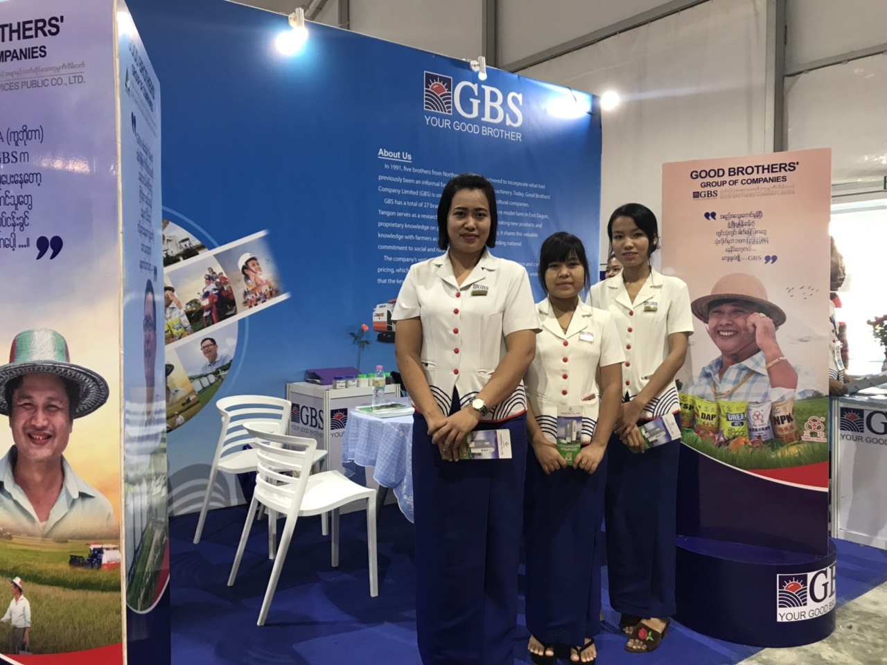 MSMEs Product Exibition and Competition (Yangon) (Photo 6)