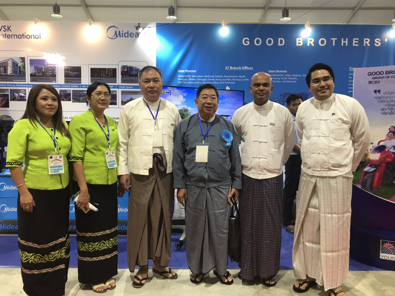 MSMEs Product Exibition and Competition (Yangon) (Photo 7)