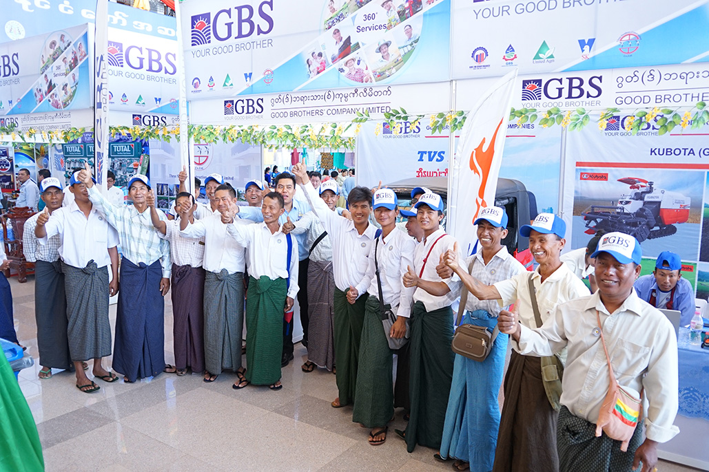 MSMES PRODUCT EXIBITION AND COMPETITION (Nay Pyi Taw) - Photo 1