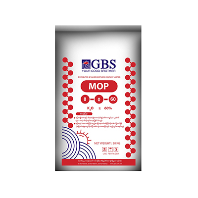 GBS Brand Fertilizer : MOP (Muriate Of Potash)