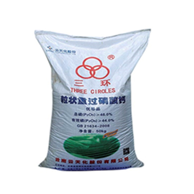 Three Circles Brand Fertilizer : GTSP (P2 O5 – 46%)