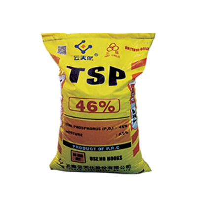 Three Circles Brand Fertilizer : TSP (P2 O5 – 46% , S – 1% , N – 0.5%)